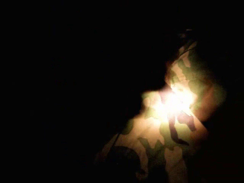 投稿 マコっさんの悪戯日記 File.14 イケメンパラダイス ゲイアダルト画像 92pic 45
