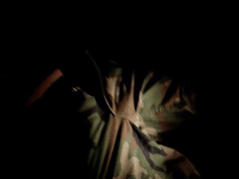 投稿 マコっさんの悪戯日記 File.14 イケメンパラダイス ゲイアダルト画像 92pic 66