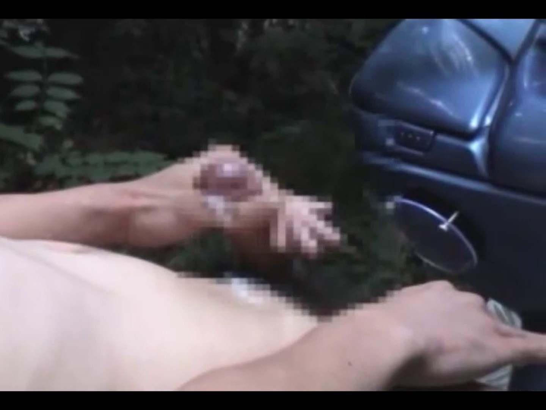 イケメンぶっこみアナルロケット!!Vol.01 イケメンパラダイス ゲイエロ動画 83pic 14