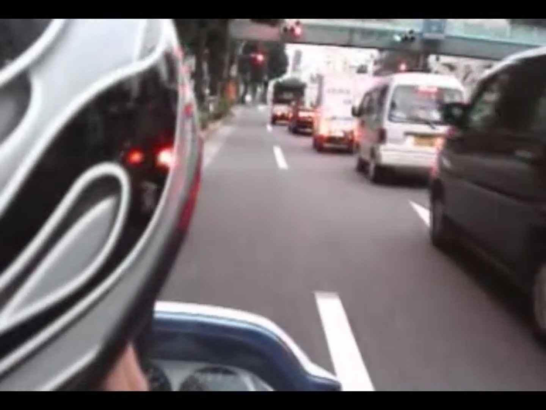 イケメンぶっこみアナルロケット!!Vol.01 オナニー アダルトビデオ画像キャプチャ 83pic 20