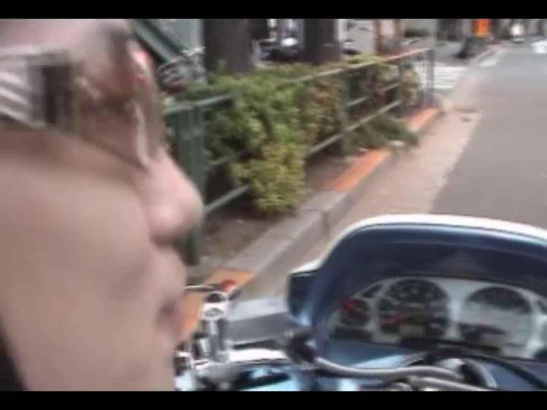 イケメンぶっこみアナルロケット!!Vol.01 オナニー アダルトビデオ画像キャプチャ 83pic 24