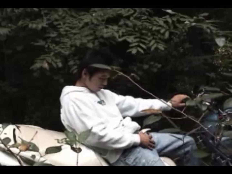 イケメンぶっこみアナルロケット!!Vol.01 オナニー アダルトビデオ画像キャプチャ 83pic 28