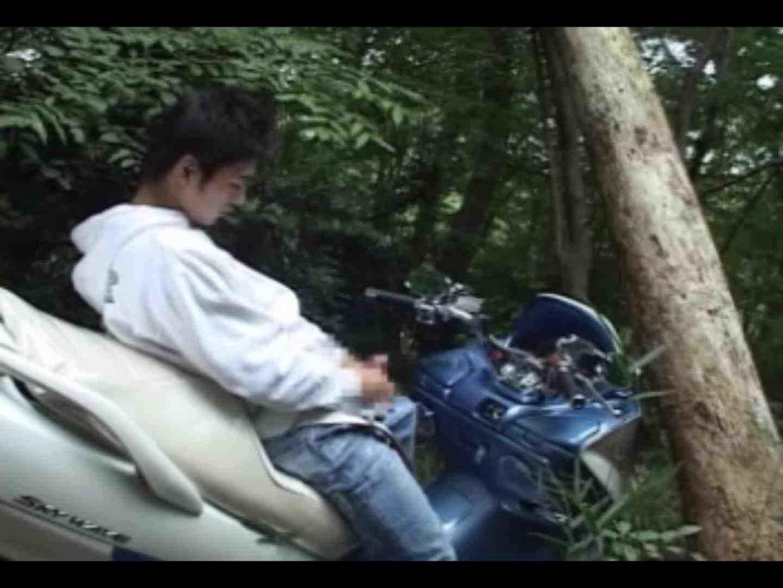 イケメンぶっこみアナルロケット!!Vol.01 オナニー アダルトビデオ画像キャプチャ 83pic 32
