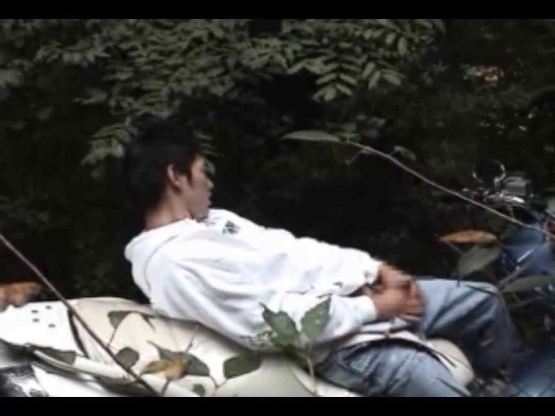 イケメンぶっこみアナルロケット!!Vol.01 オナニー アダルトビデオ画像キャプチャ 83pic 40