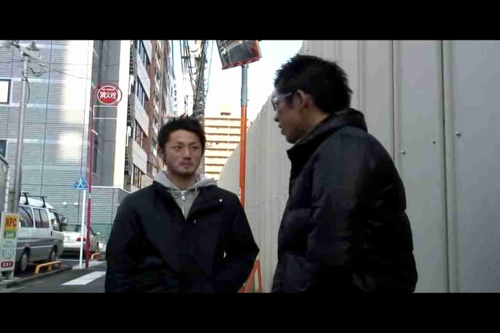 Bistro「イケメン」~Mokkori和風仕立て~vol.01 アナル舐め | フェラ天国 ゲイ肛門画像 111pic 1