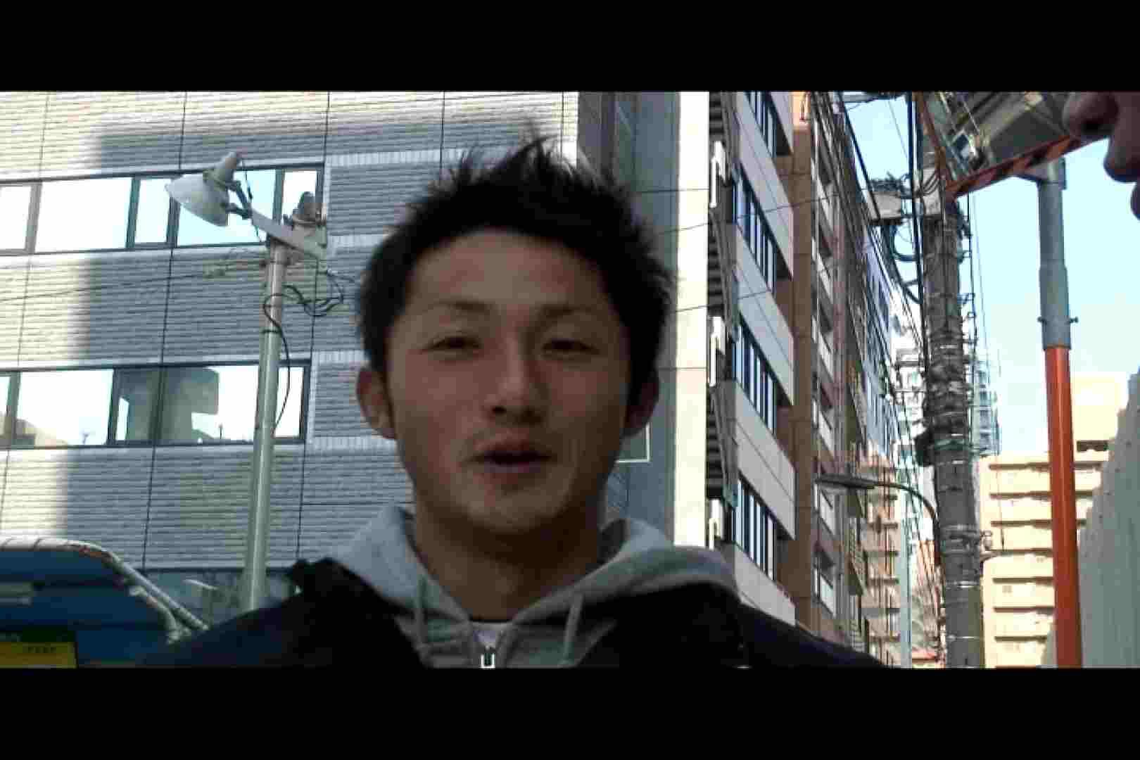 Bistro「イケメン」~Mokkori和風仕立て~vol.01 手コキ ゲイエロ画像 111pic 2