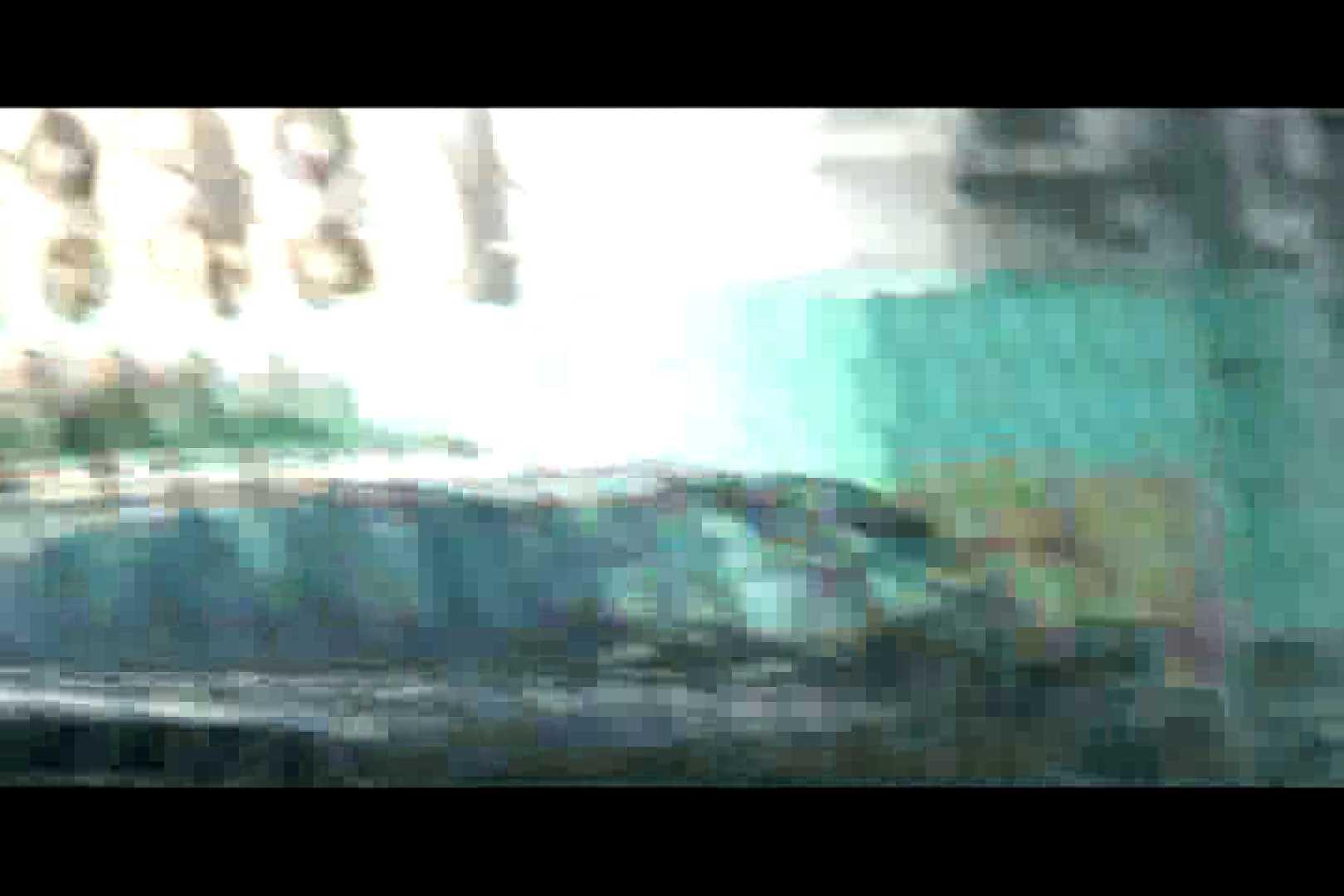 Bistro「イケメン」~Mokkori和風仕立て~vol.01 イケメンパラダイス 男同士画像 111pic 5