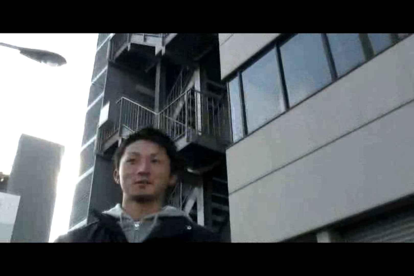 Bistro「イケメン」~Mokkori和風仕立て~vol.01 ディープキス ゲイフリーエロ画像 111pic 6