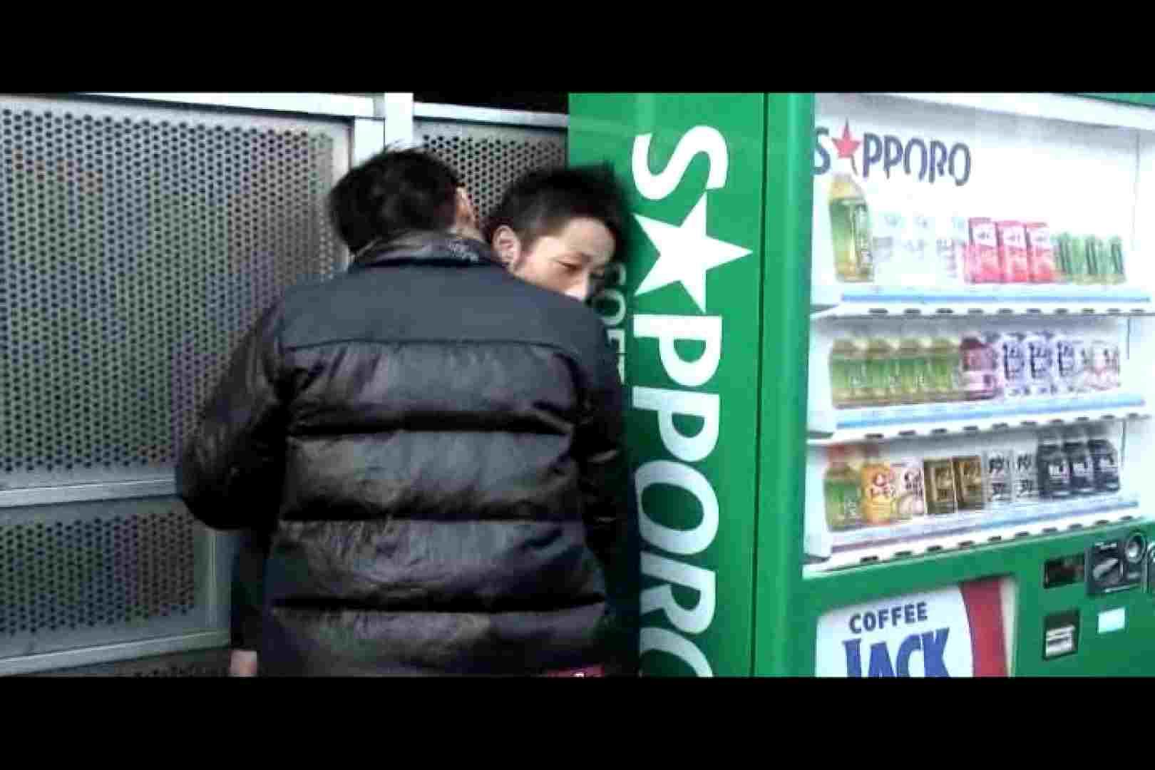 Bistro「イケメン」~Mokkori和風仕立て~vol.01 ディープキス ゲイフリーエロ画像 111pic 33