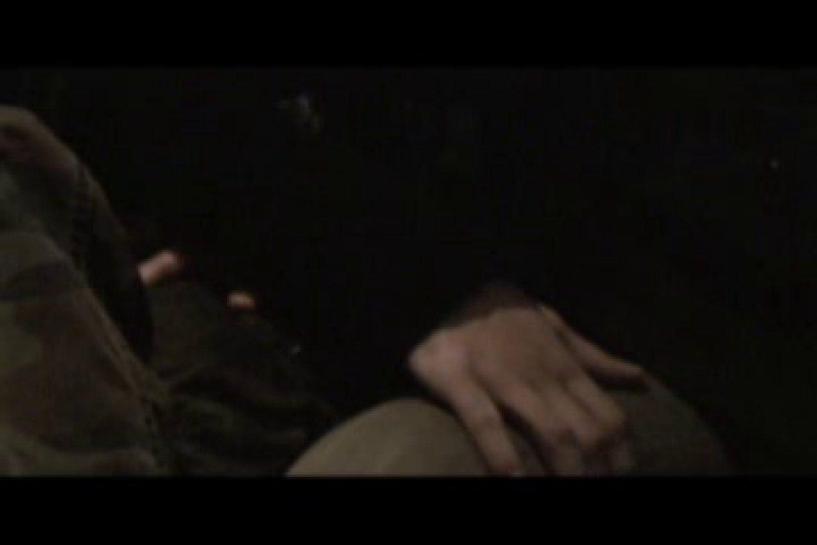 イケメン,s VOL.4 複数セフレプレイ ゲイエロ動画 91pic 35
