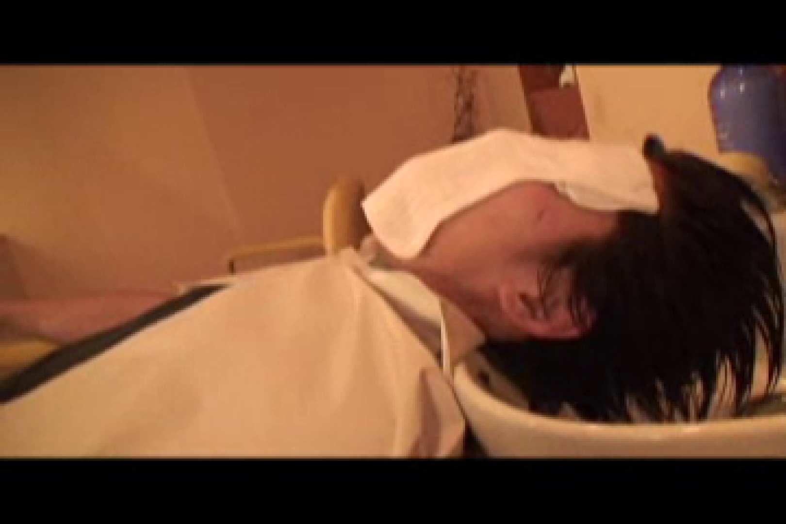 イケメン,s VOL.6 フェラ天国   仰天アナル ゲイ素人エロ画像 106pic 10