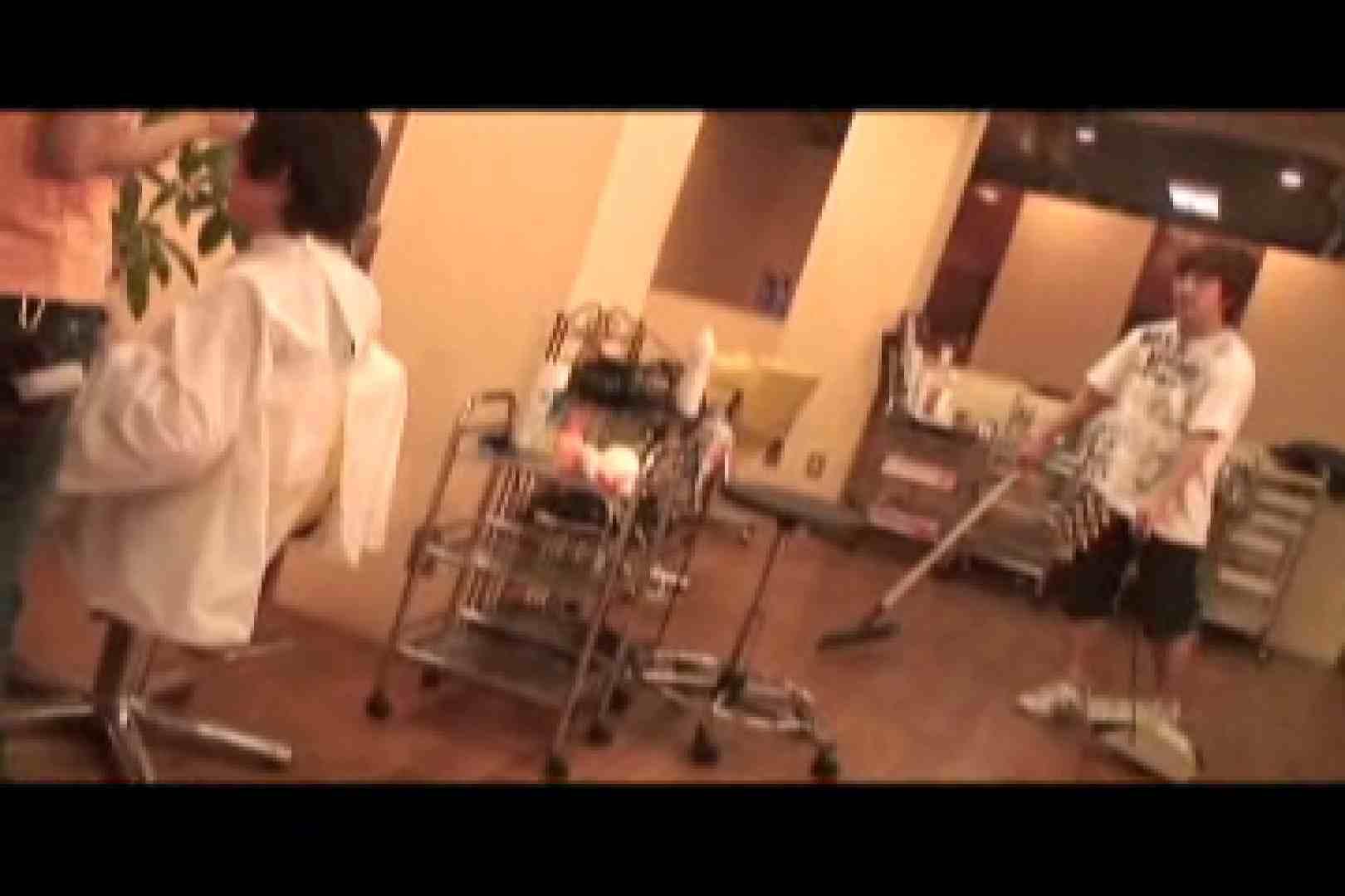 イケメン,s VOL.6 イケメンパラダイス 男同士画像 106pic 47