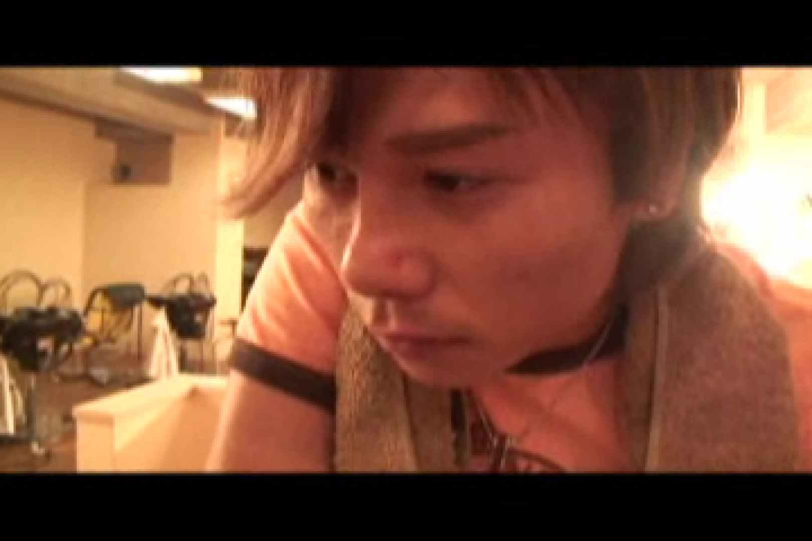 イケメン,s VOL.6 フェラ天国   仰天アナル ゲイ素人エロ画像 106pic 94