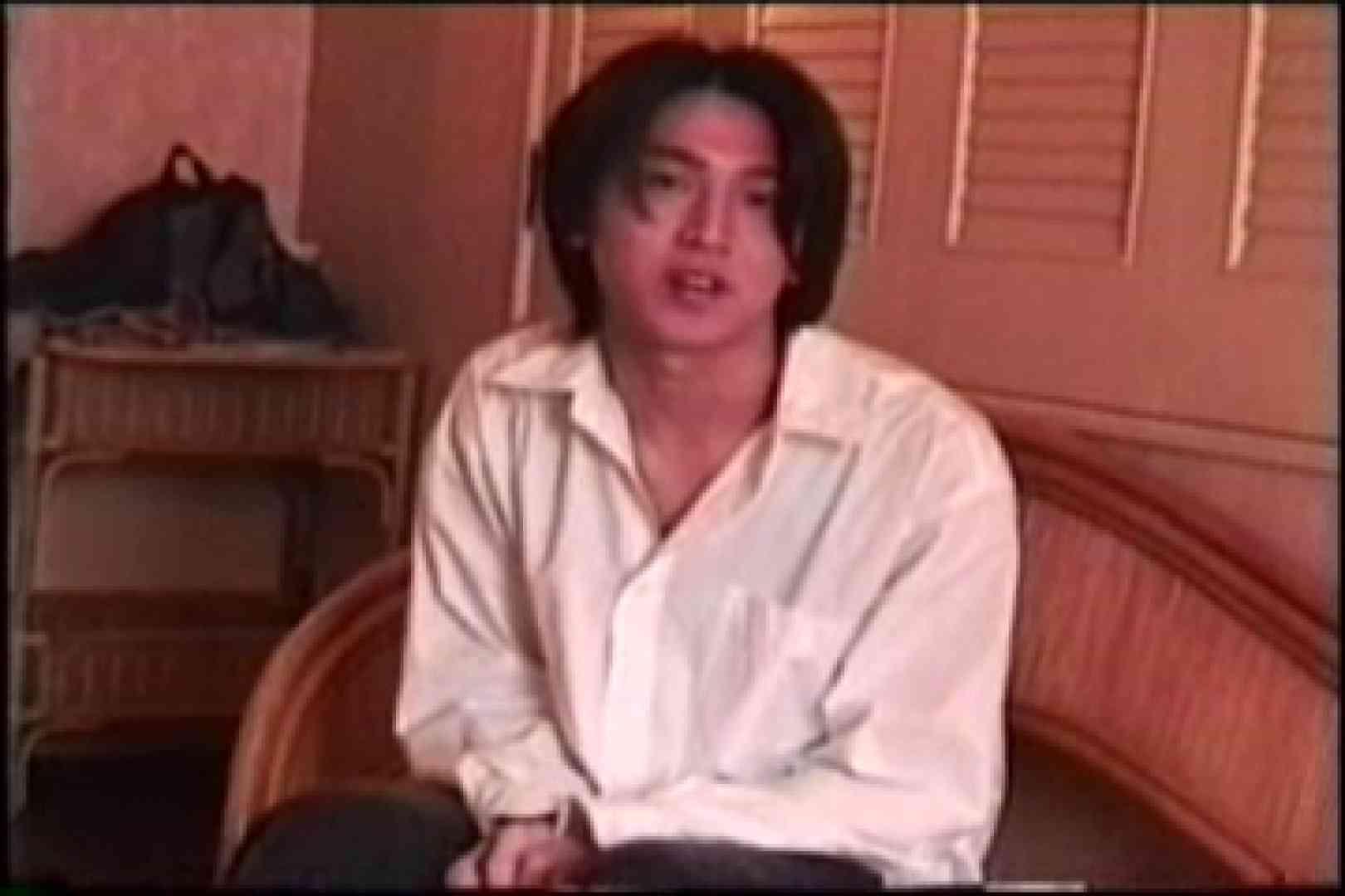 美少年 敏感チンコ達! ! パート5 ディルド天国 男同士動画 95pic 3