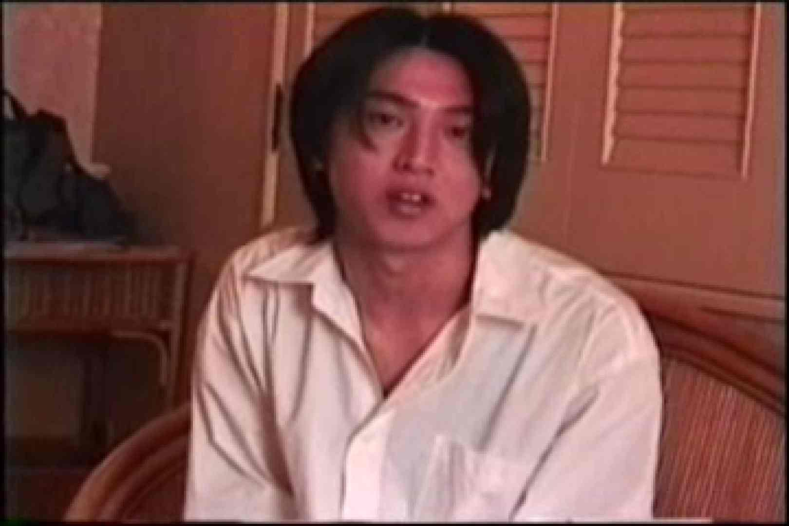 美少年 敏感チンコ達! ! パート5 ディルド天国 男同士動画 95pic 33