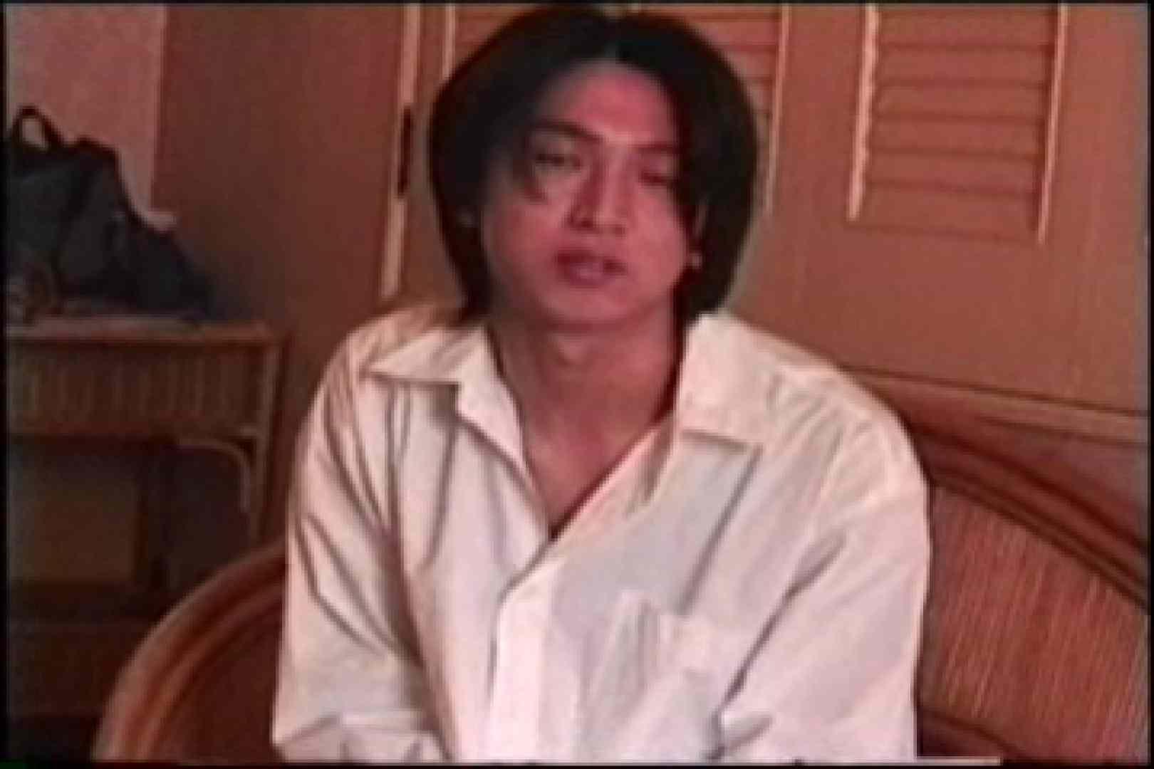 美少年 敏感チンコ達! ! パート5 ディルド天国 男同士動画 95pic 39