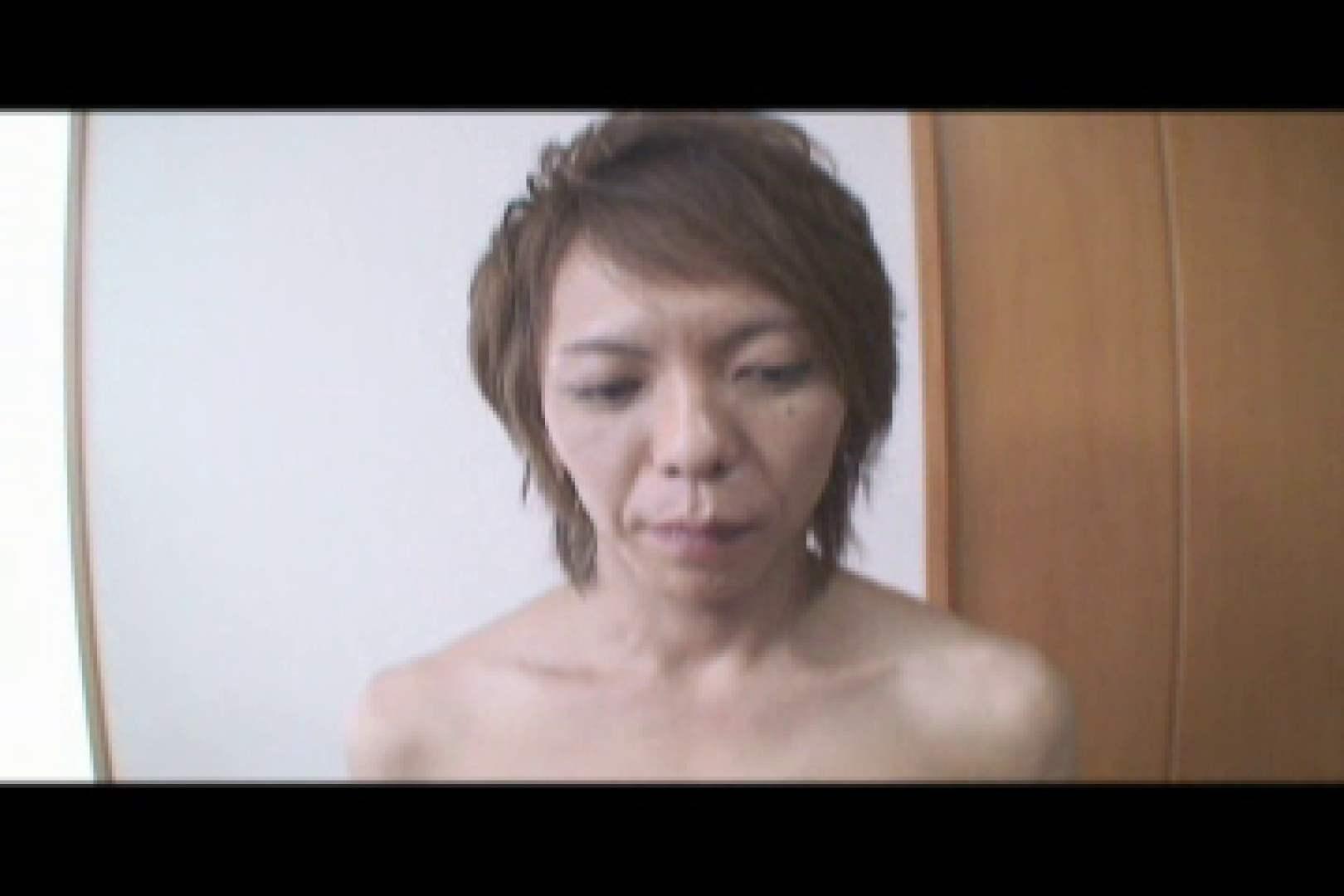 美男子コレクションvol6 玩具   野外露出動画 ゲイアダルトビデオ画像 86pic 21