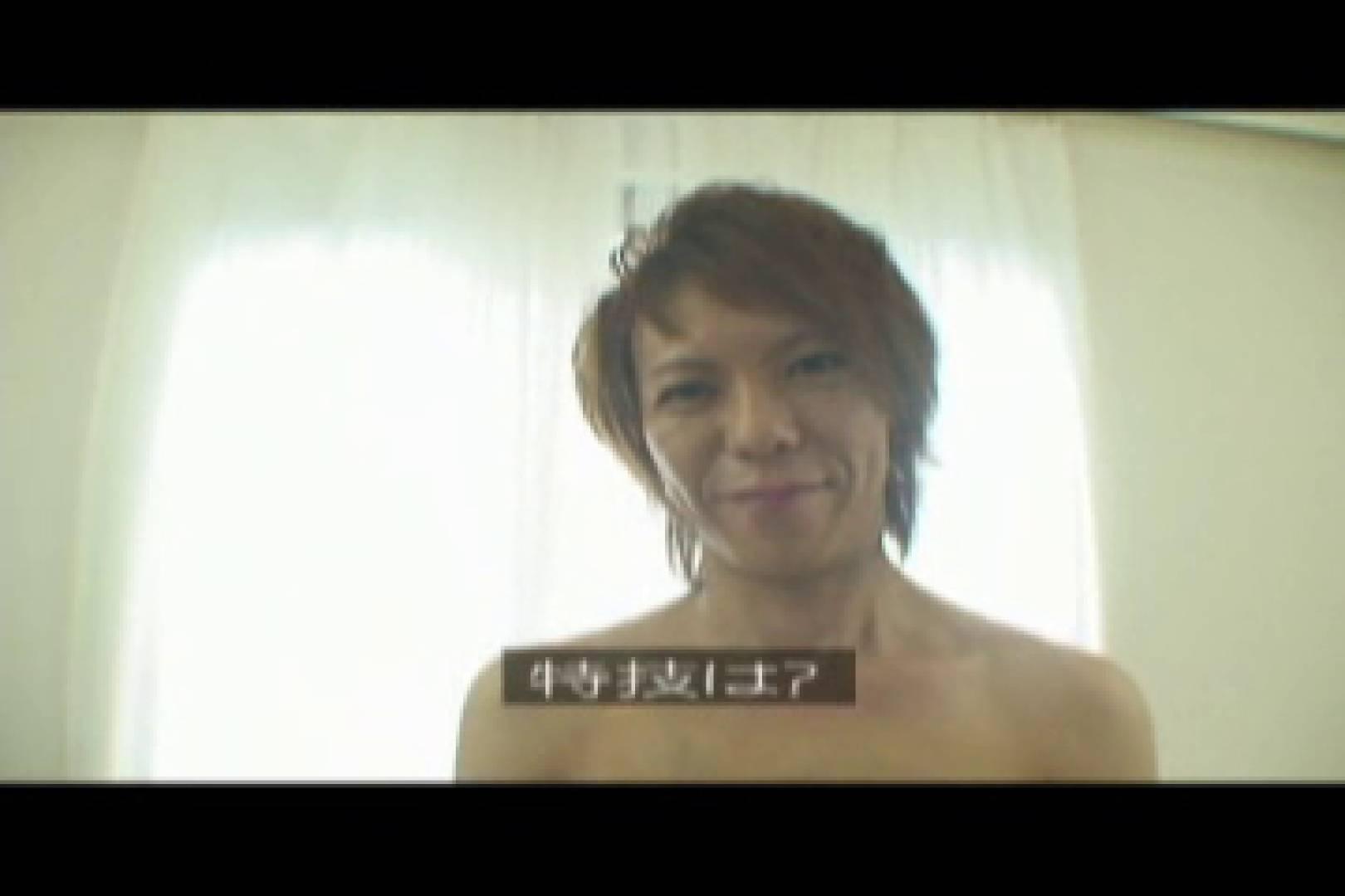 美男子コレクションvol6 玩具 ゲイアダルトビデオ画像 86pic 40