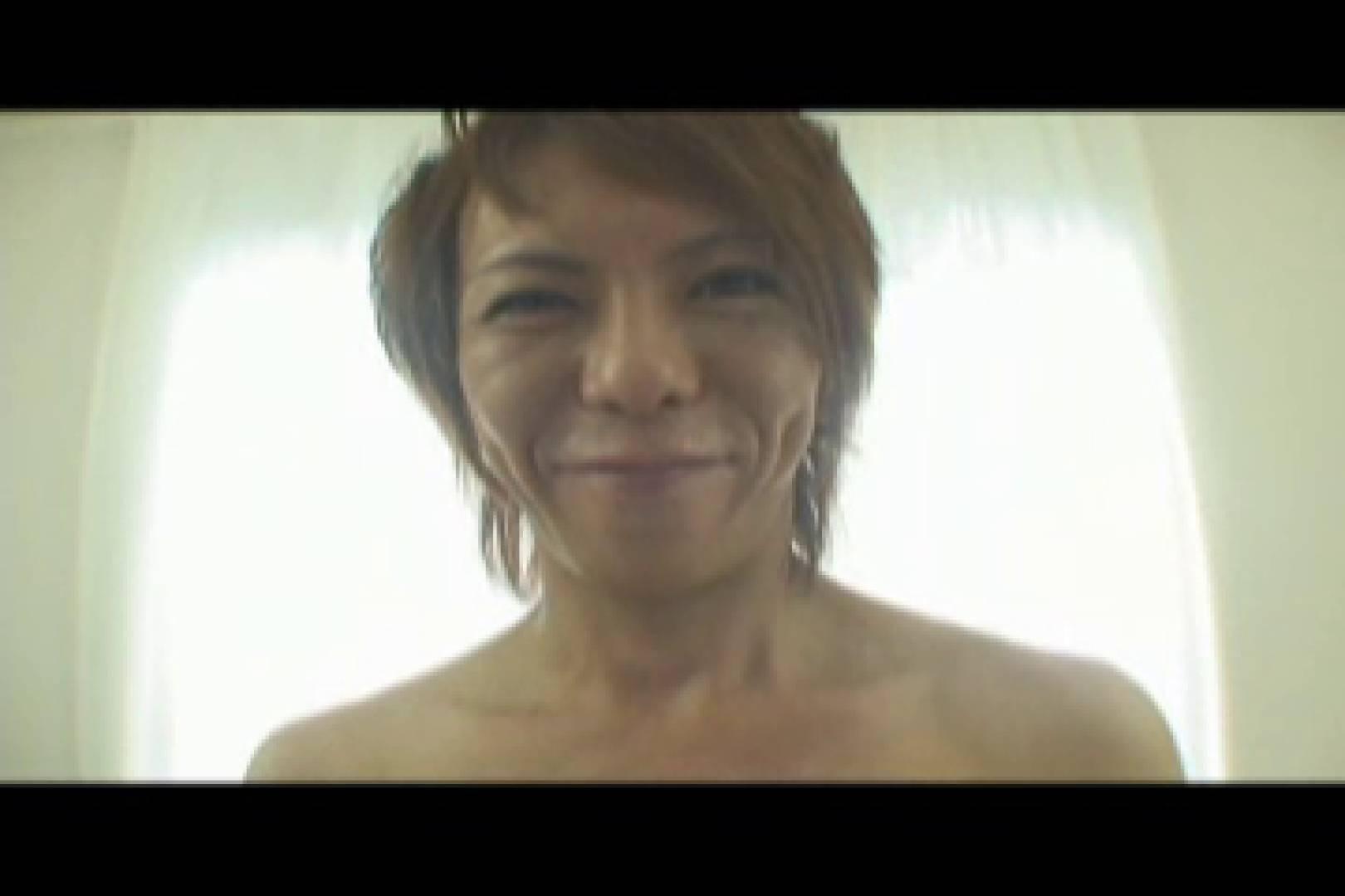 美男子コレクションvol6 玩具   野外露出動画 ゲイアダルトビデオ画像 86pic 41