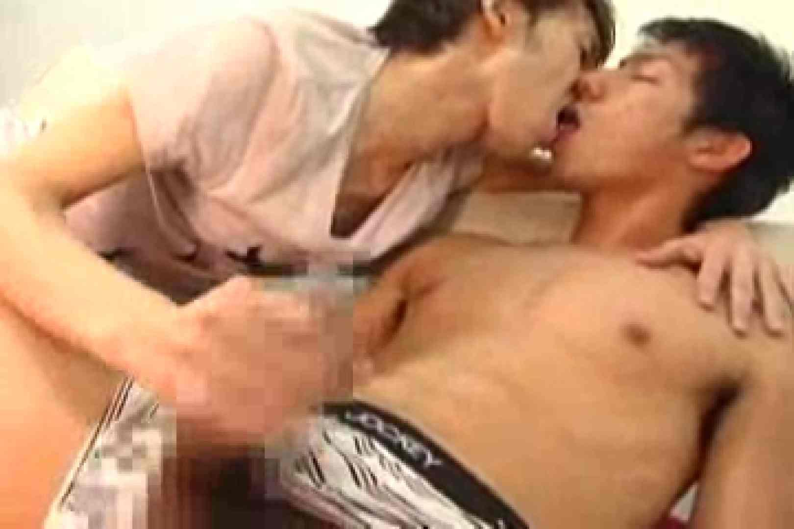 美men's達のForbidden World vol.3 イケメンパラダイス ゲイエロ動画 88pic 74