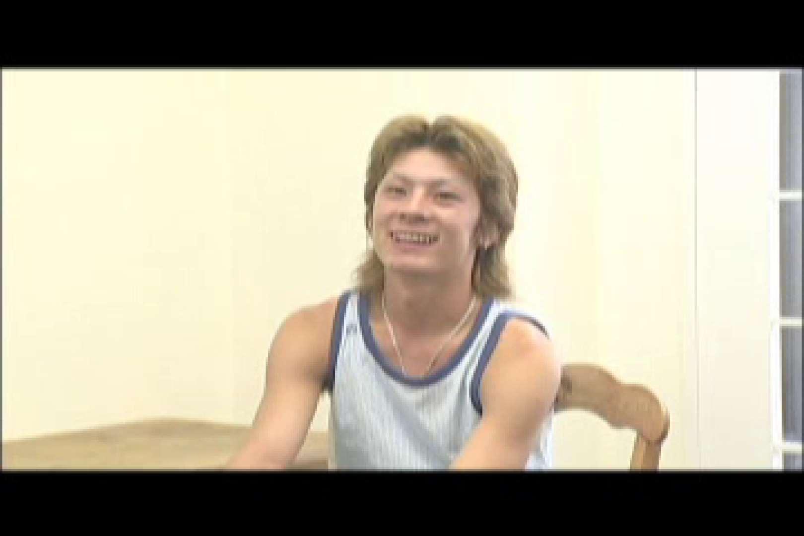 イケメン☆パラダイス〜男ざかりの君たちへ〜vol.15 ケツマン ゲイ無料エロ画像 52pic 19
