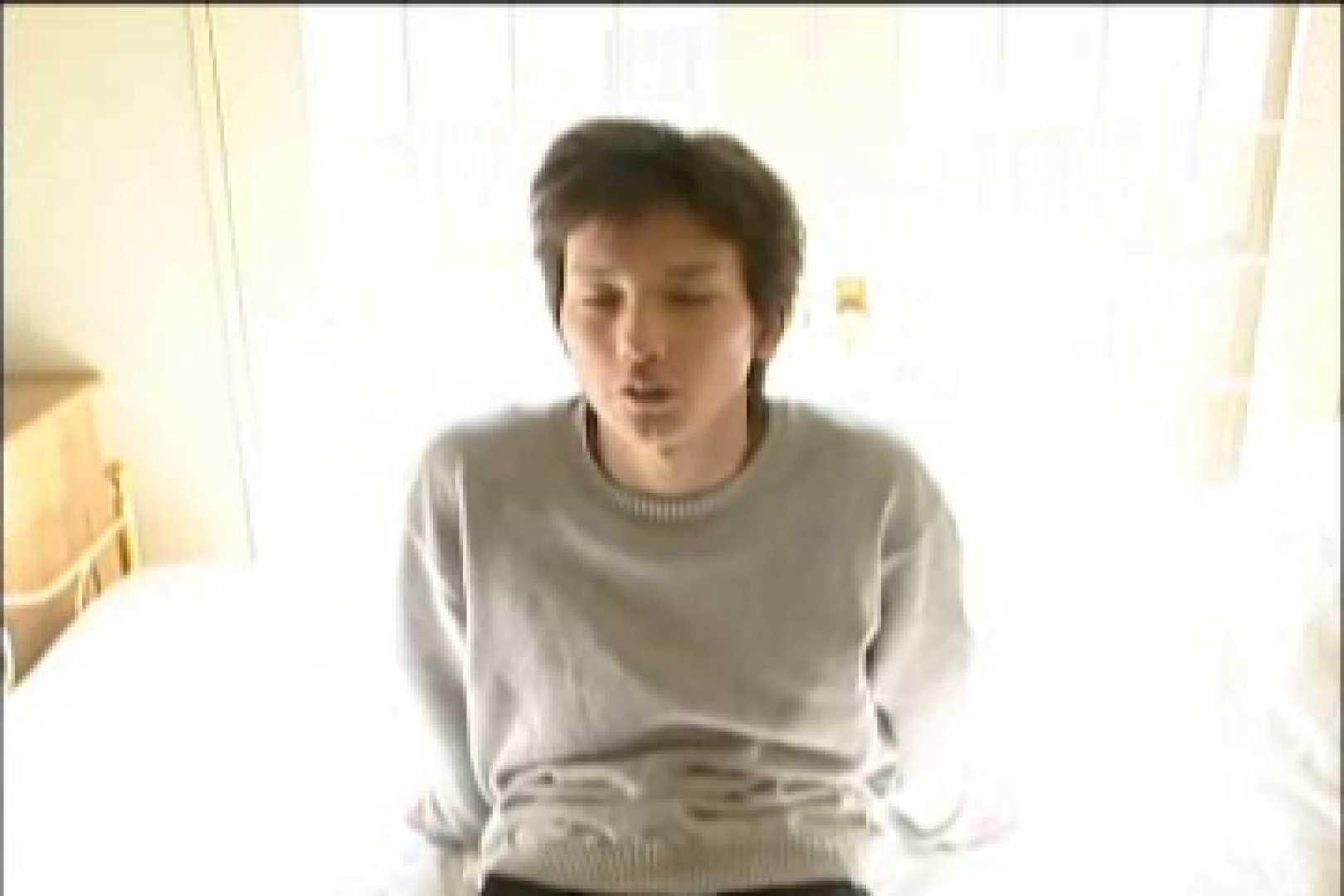 イケメン☆パラダイス〜男ざかりの君たちへ〜vol.26 男どうし 男同士動画 95pic 34