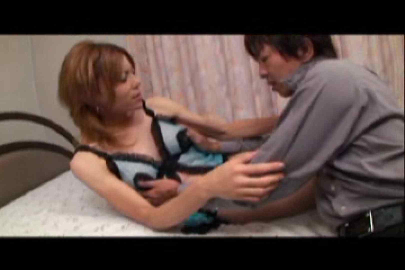 出張ホストをいただきます!vol.1 アナル舐め ゲイ無料エロ画像 78pic 29
