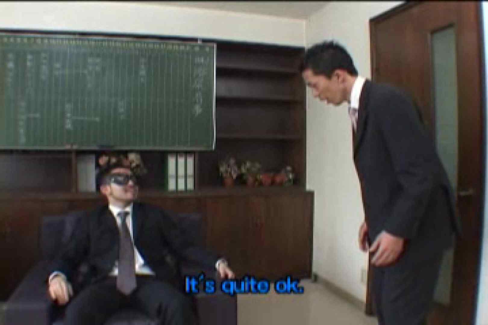 怒涛の集団攻撃!!vol.01 縛グッズプレイ   フェラ天国 ゲイAV画像 66pic 1