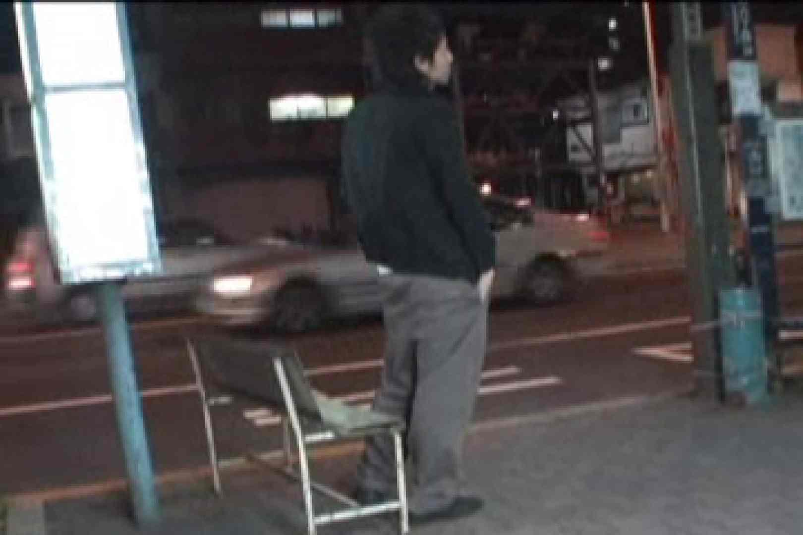 怒涛の集団攻撃!!vol.07 オナニー ゲイエロビデオ画像 102pic 29