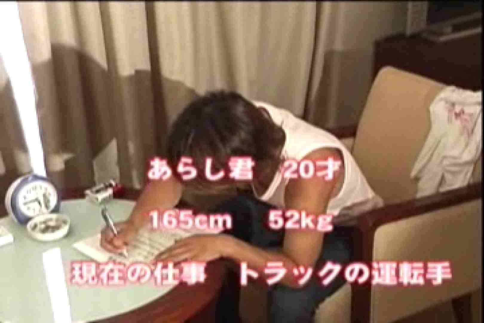 ハメ撮り!!面接FUCK!!Part.04 フェラ天国 ゲイ無修正ビデオ画像 94pic 2