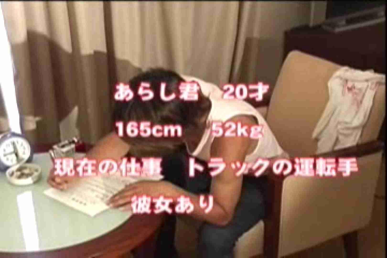 ハメ撮り!!面接FUCK!!Part.04 仰天アナル ゲイ無修正動画画像 94pic 3