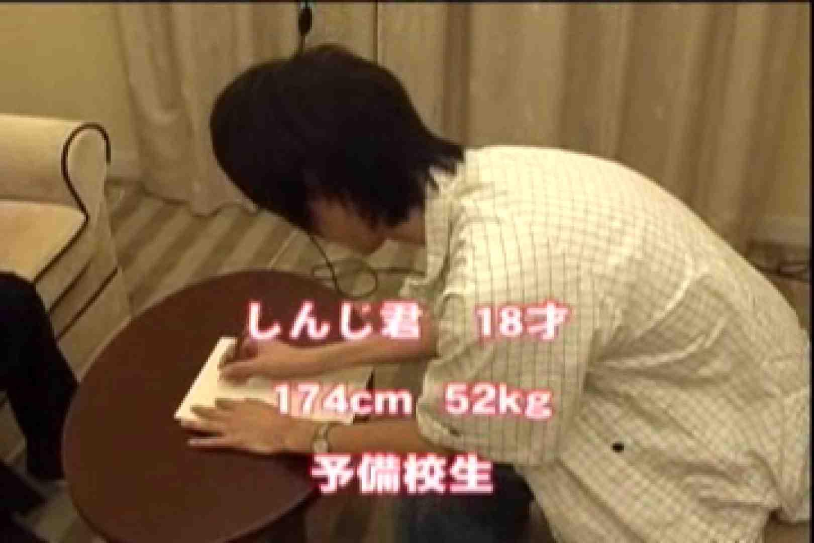 ハメ撮り!!面接FUCK!!Part.05 イケメンパラダイス ゲイアダルト画像 102pic 5