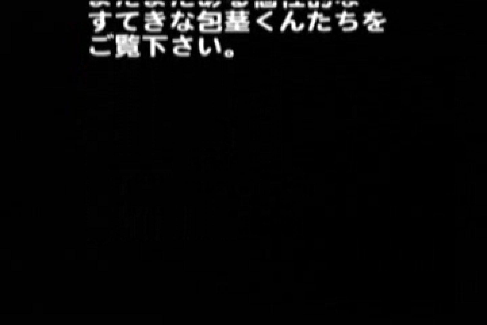 BABY FACEな包茎事情!!4FACEの快楽 射精天国 | オナニー GAY無修正エロ動画 51pic 1