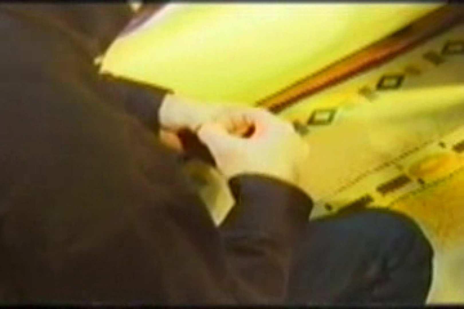 【流出】若者たちの集い オナニー   シックス・ナイン アダルトビデオ画像キャプチャ 48pic 1