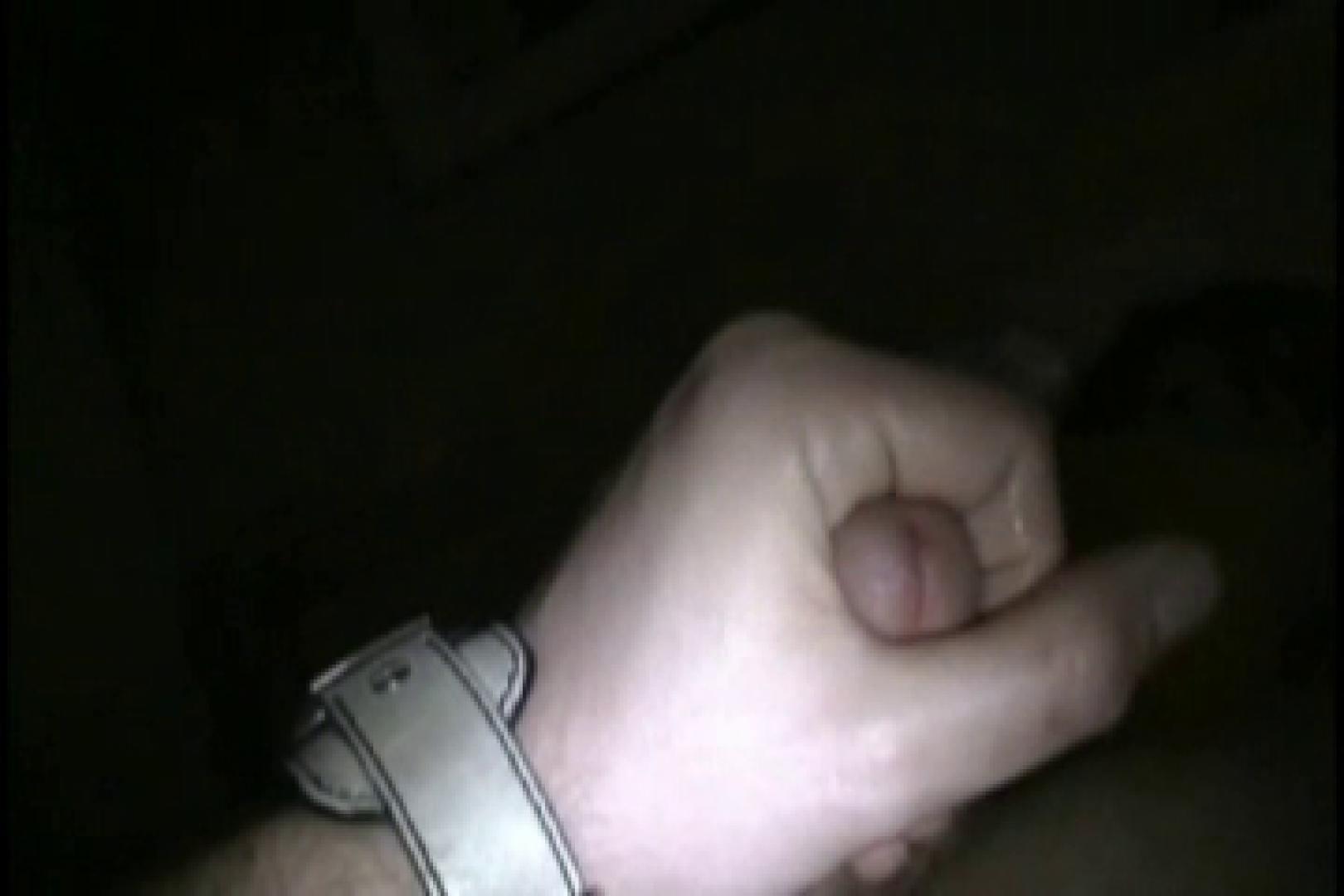 夢撮!!もぎ撮り悪戯一本勝負!! In the world NO.4 イケメンパラダイス ゲイエロ動画 86pic 29