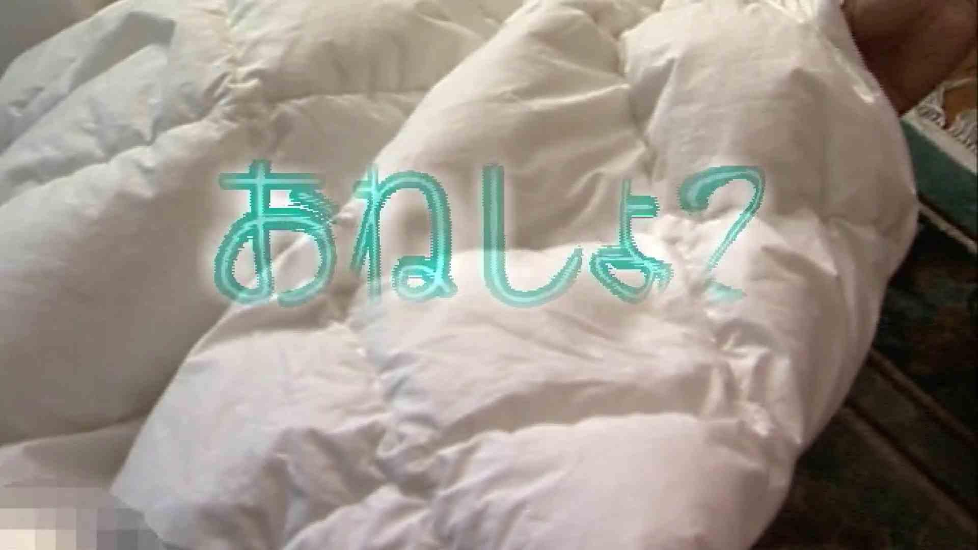 イケイケMEN'SCLUB vol.16前編 フェラ天国 | 口内に発射 ゲイ素人エロ画像 108pic 1