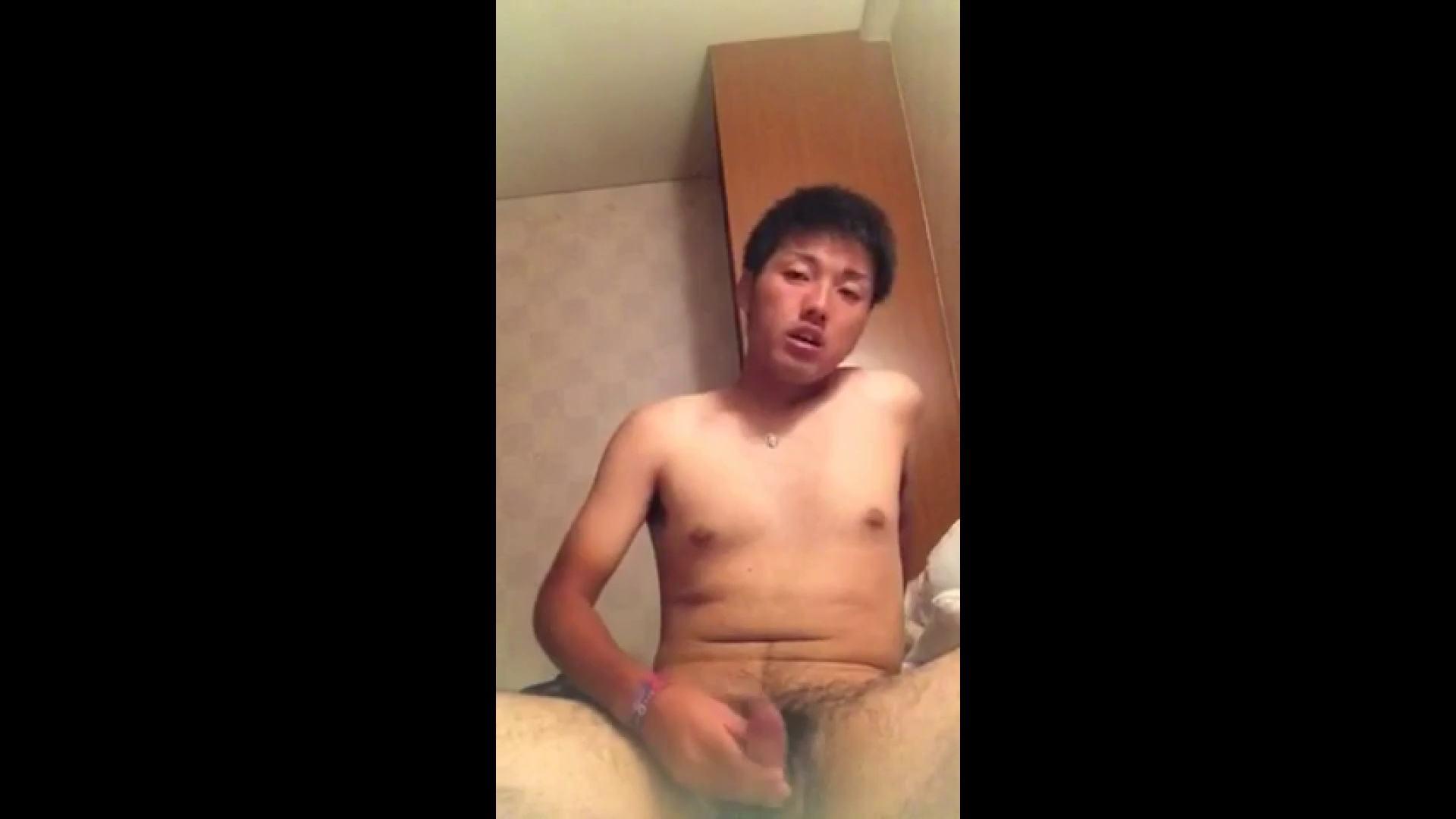 キター!ノンケちゃんオナニー特集vol.29 手コキ | 無修正 AV動画 75pic 17