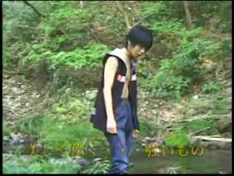 【流出投稿】おじさんの調教日記 手コキ 男同士動画 58pic 2