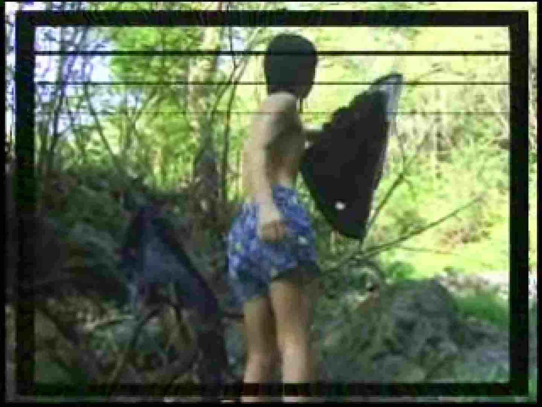 【流出投稿】おじさんの調教日記 アナル舐め ゲイ無料エロ画像 58pic 25