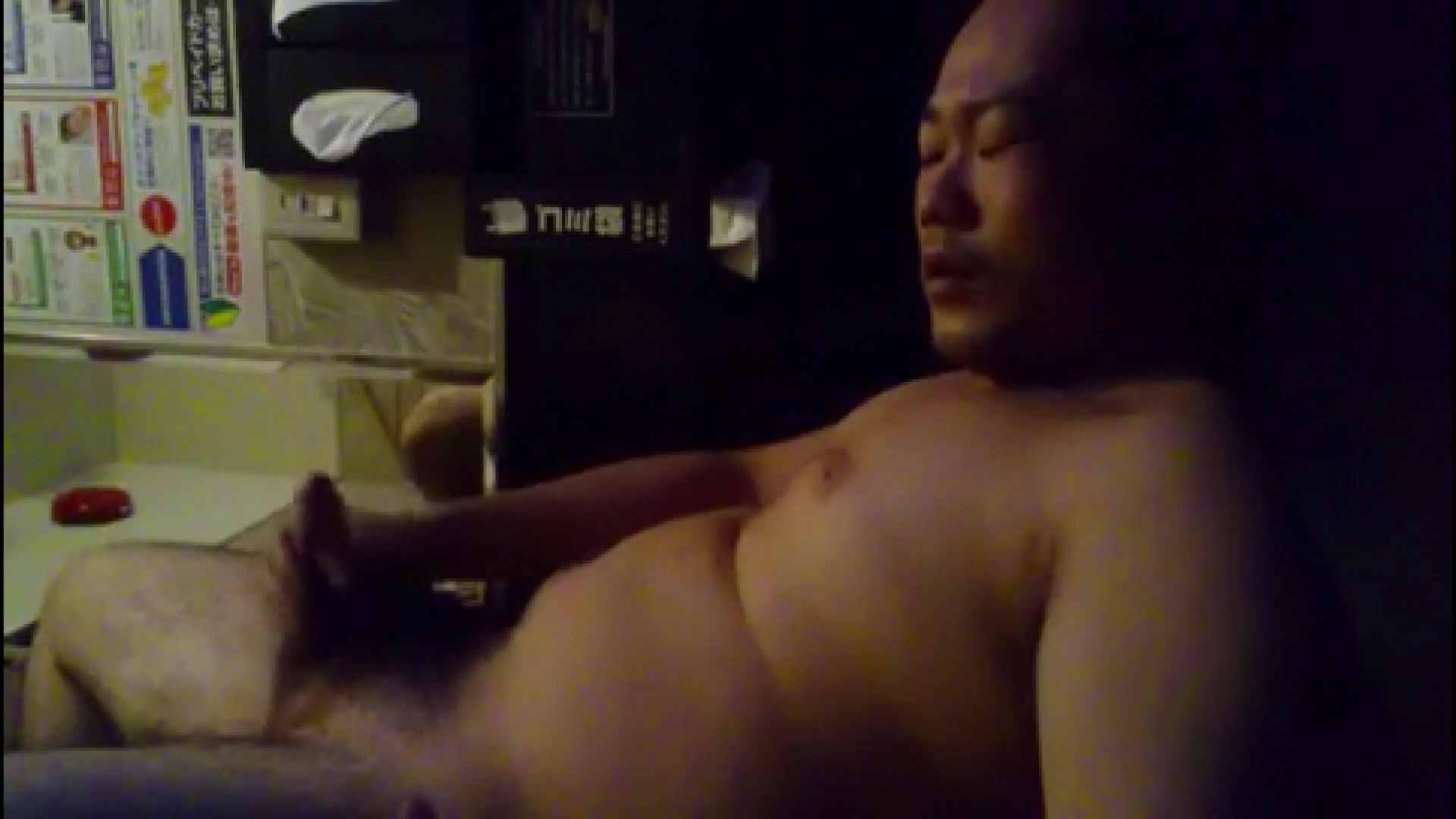 個人撮影 自慰の極意 Vol.24 無修正 ゲイセックス画像 59pic 2