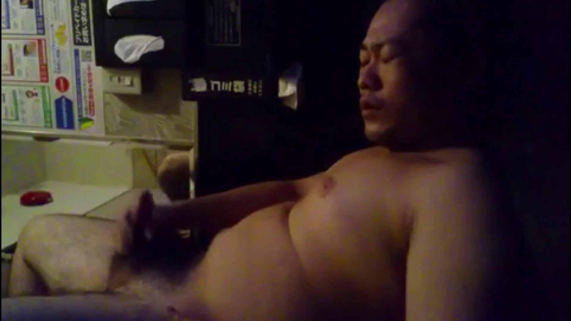 個人撮影 自慰の極意 Vol.24 ゲイの自慰 ゲイヌード画像 59pic 3