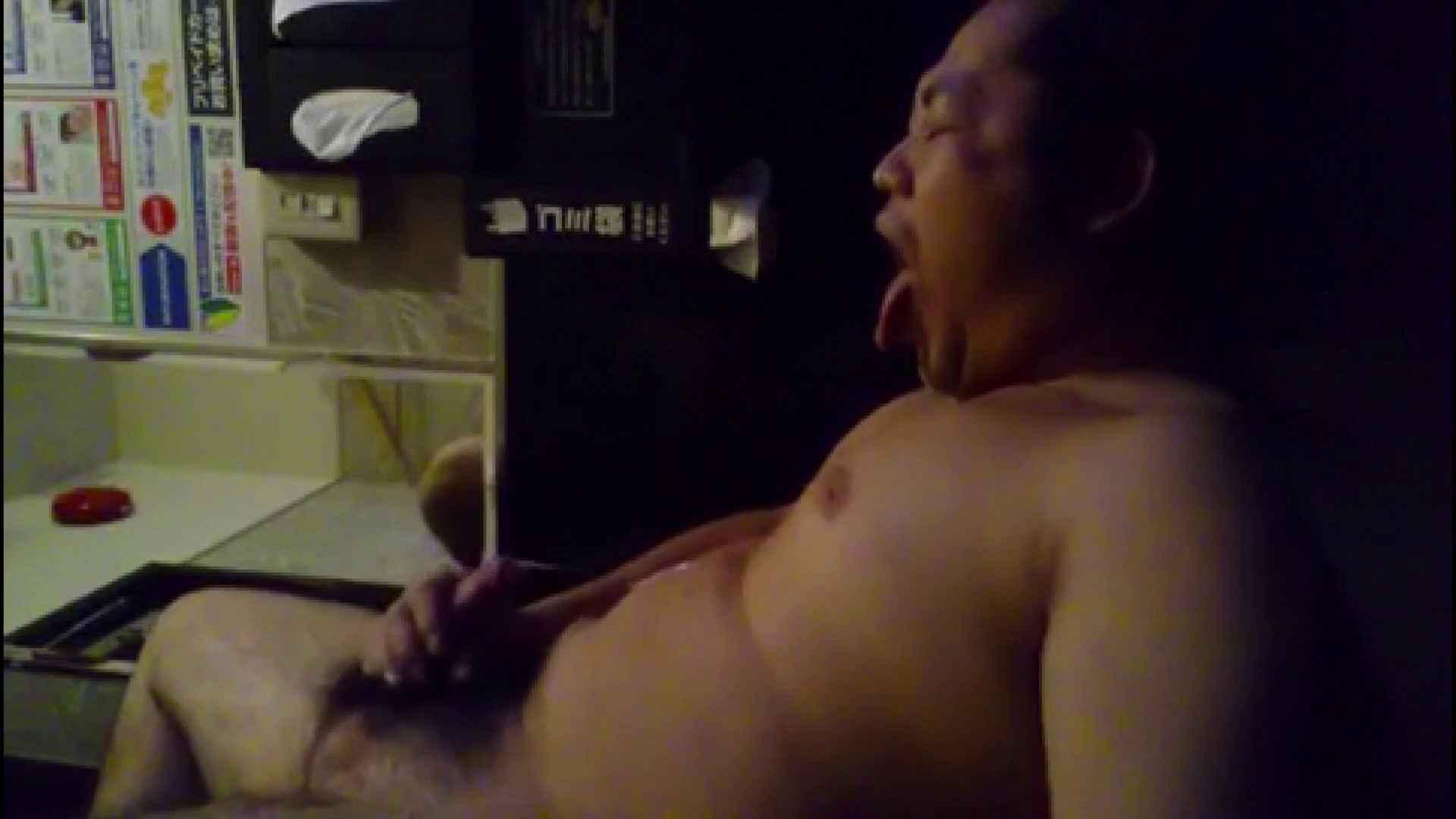 個人撮影 自慰の極意 Vol.24 無修正 ゲイセックス画像 59pic 7