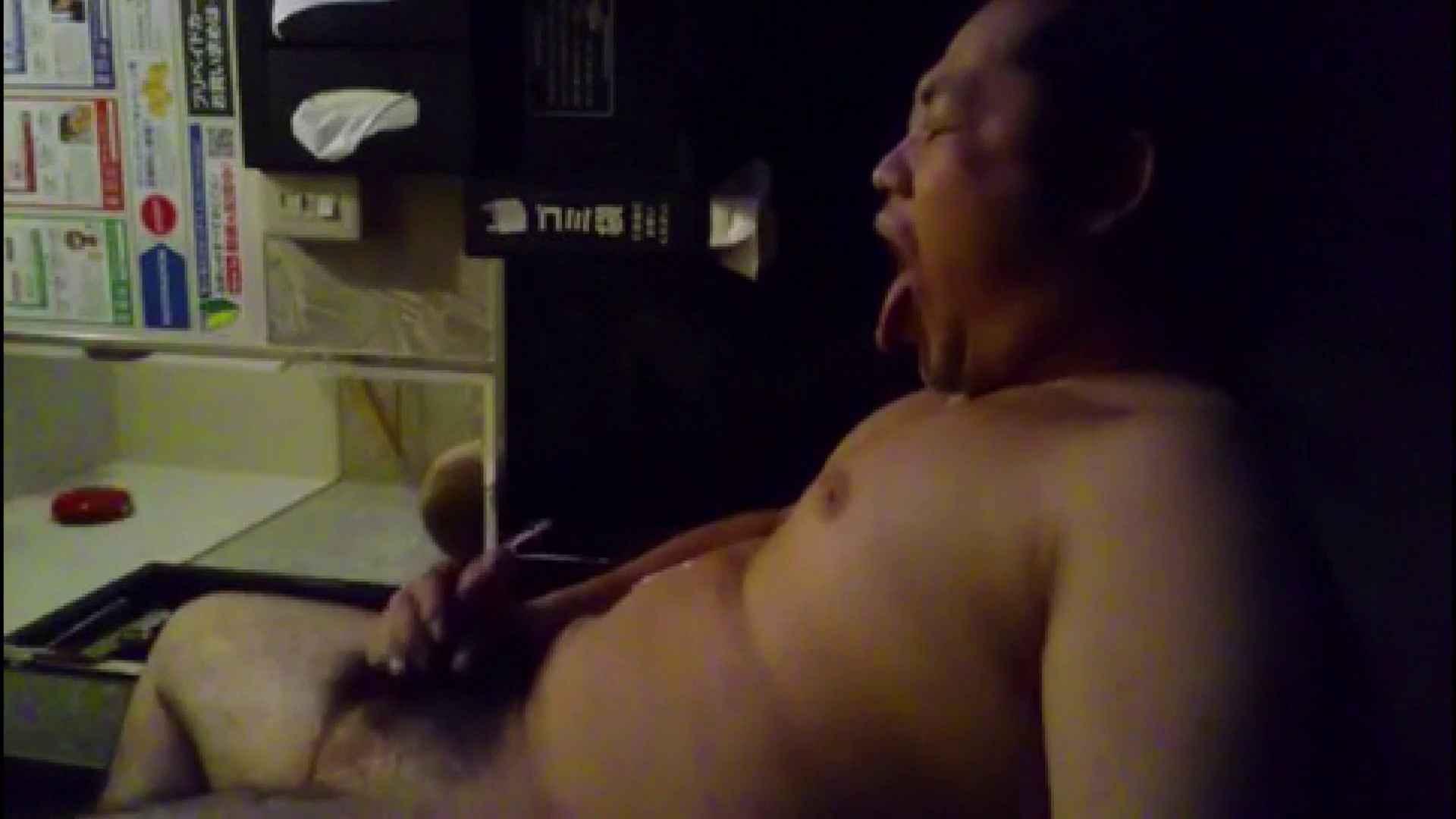 個人撮影 自慰の極意 Vol.24 ゲイの自慰 ゲイヌード画像 59pic 8