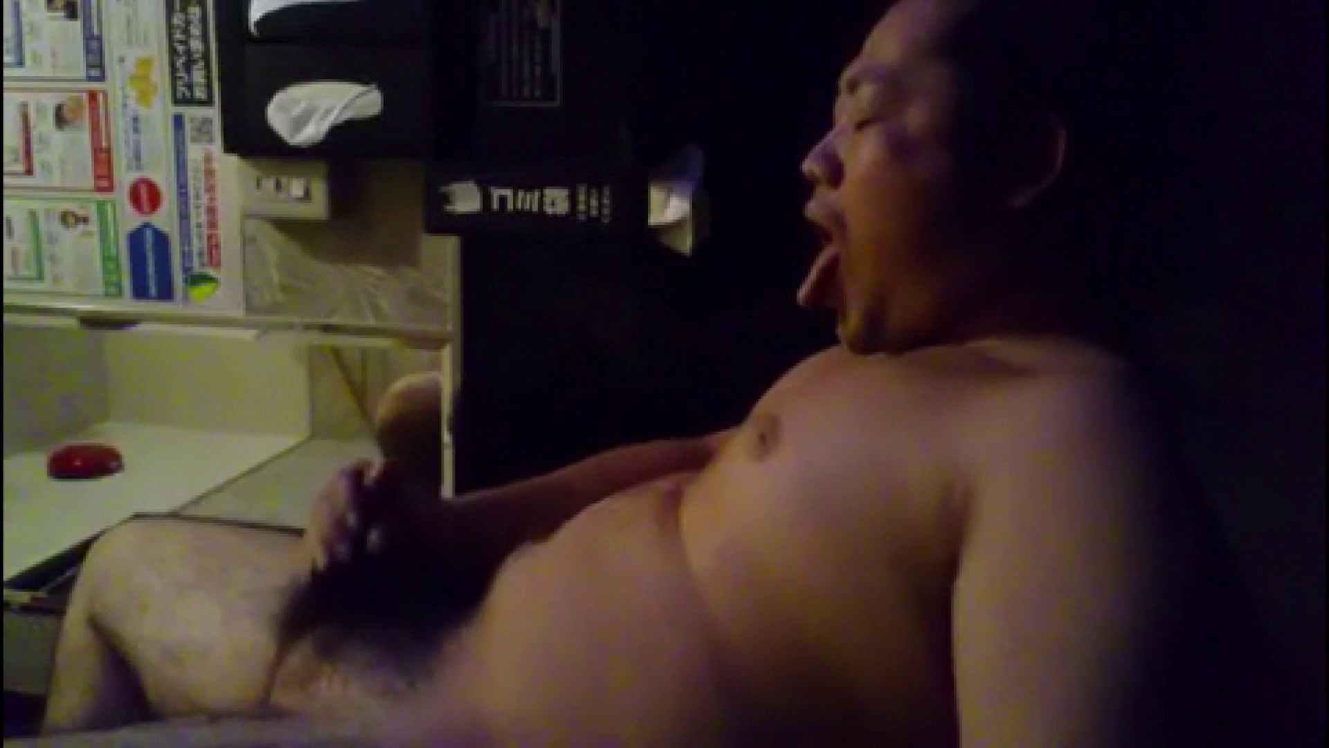 個人撮影 自慰の極意 Vol.24 オナニー | 手コキ アダルトビデオ画像キャプチャ 59pic 11