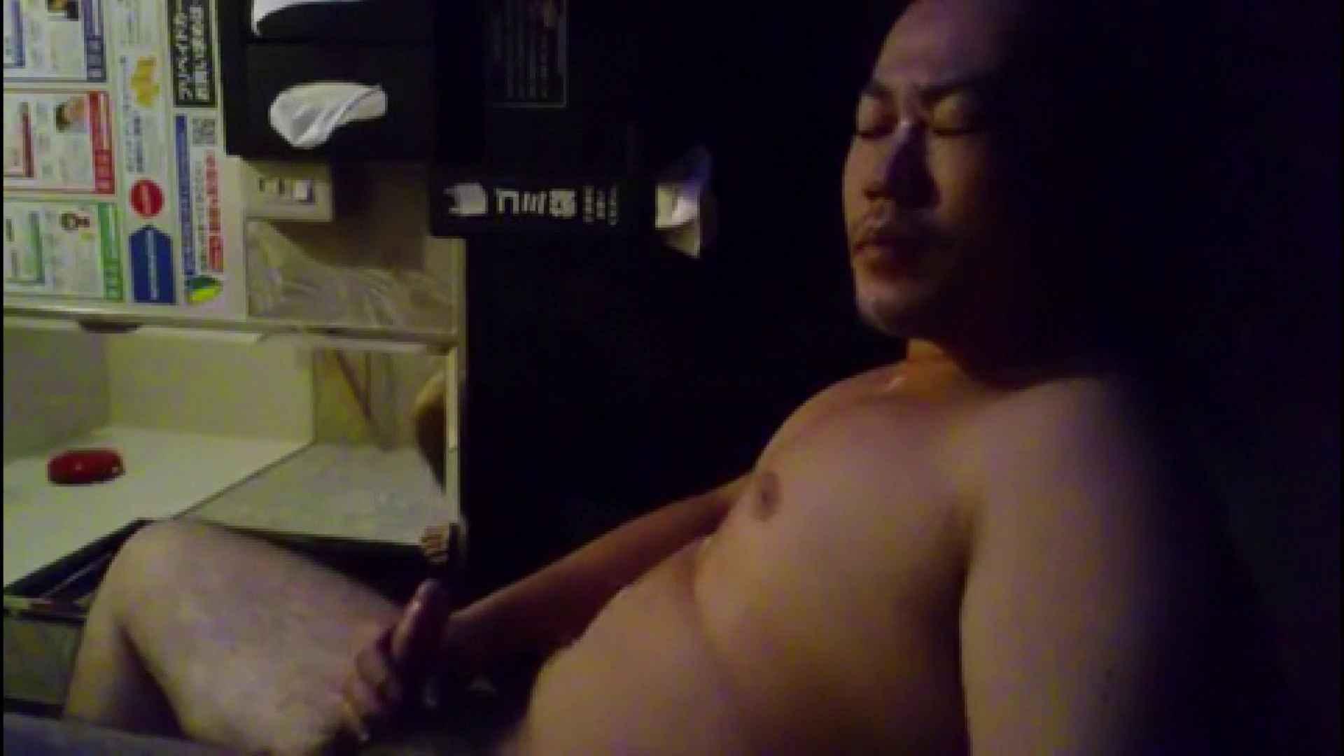 個人撮影 自慰の極意 Vol.24 ゲイの自慰 ゲイヌード画像 59pic 13