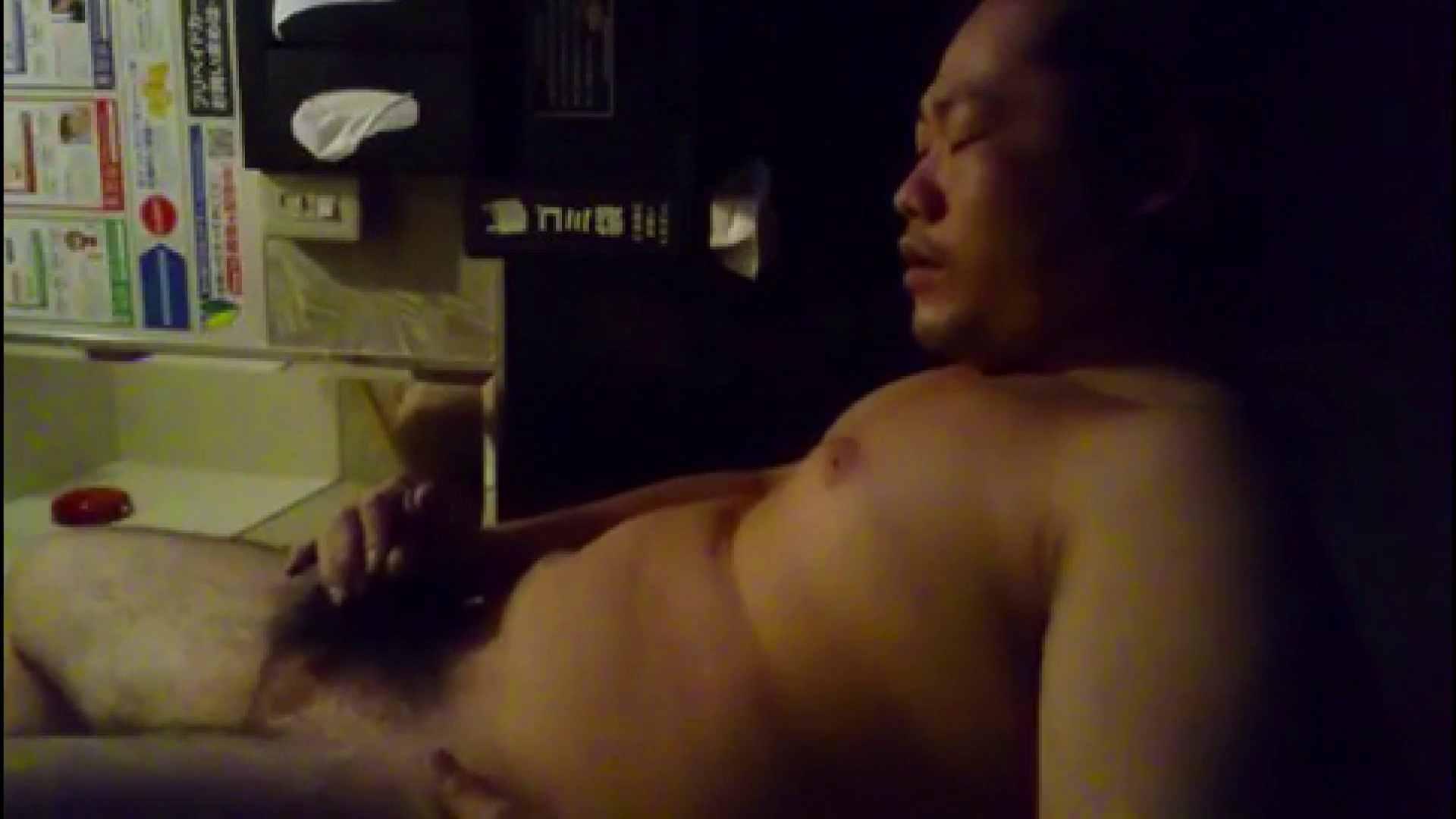 個人撮影 自慰の極意 Vol.24 無修正 ゲイセックス画像 59pic 17