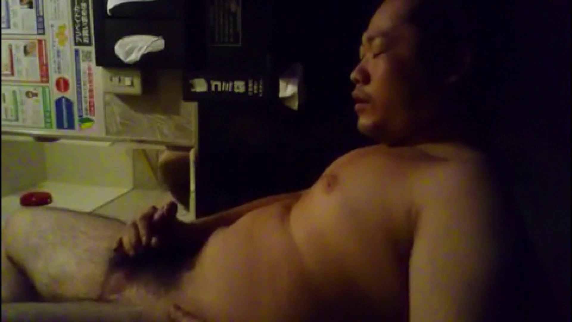 個人撮影 自慰の極意 Vol.24 オナニー アダルトビデオ画像キャプチャ 59pic 20