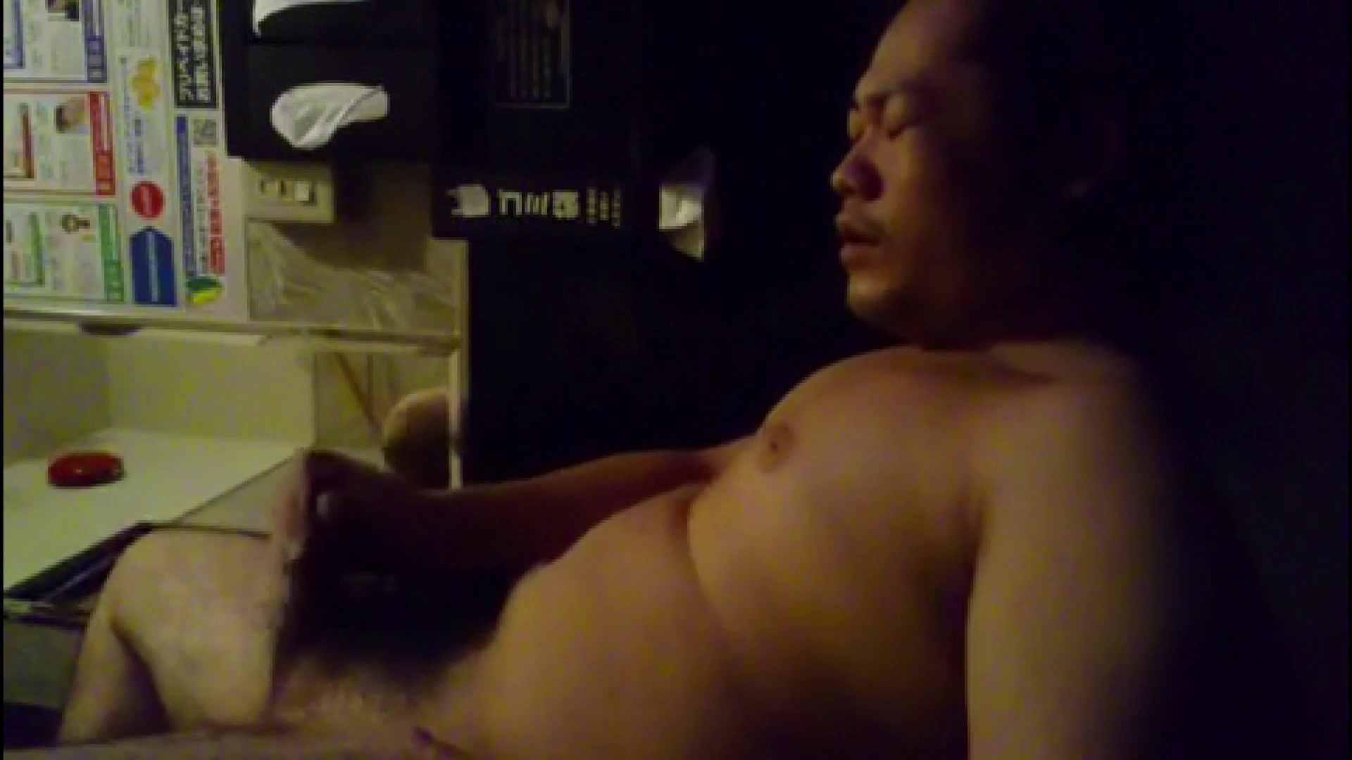 個人撮影 自慰の極意 Vol.24 オナニー アダルトビデオ画像キャプチャ 59pic 25