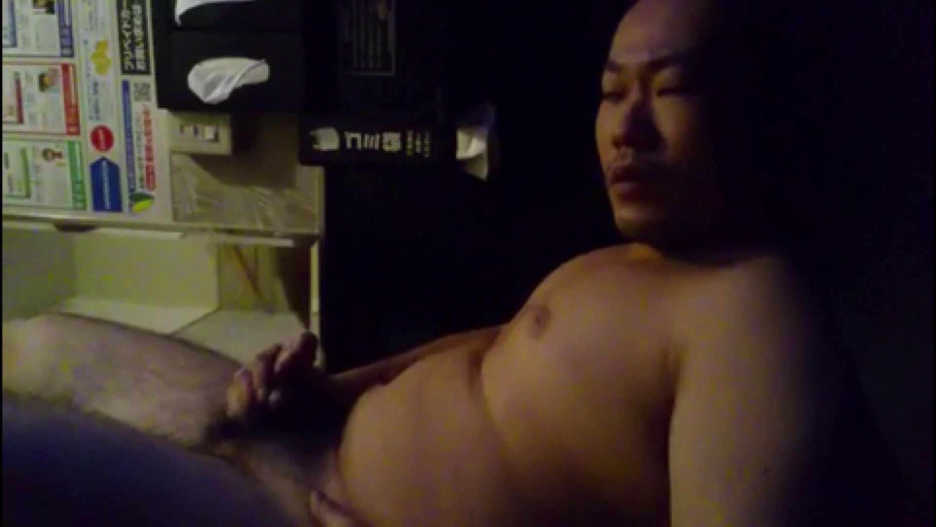 個人撮影 自慰の極意 Vol.24 無修正 ゲイセックス画像 59pic 32