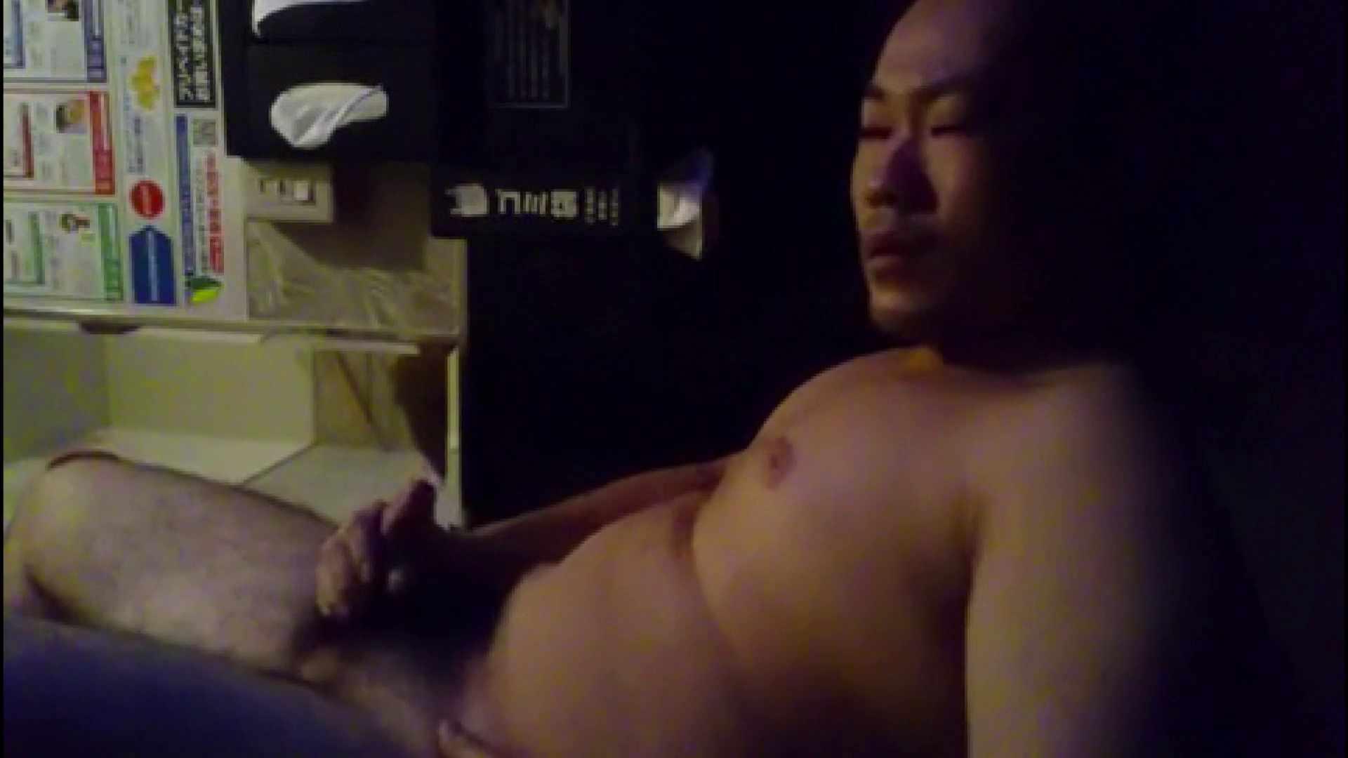 個人撮影 自慰の極意 Vol.24 オナニー アダルトビデオ画像キャプチャ 59pic 35